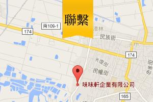 MENU-map